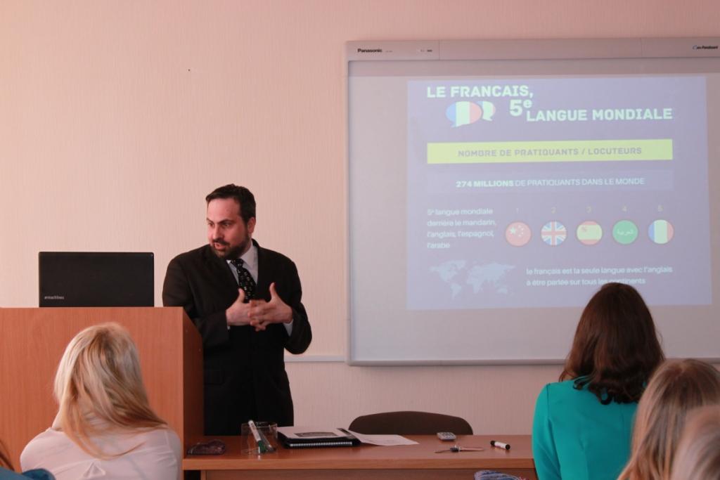 знакомства со студентами франции