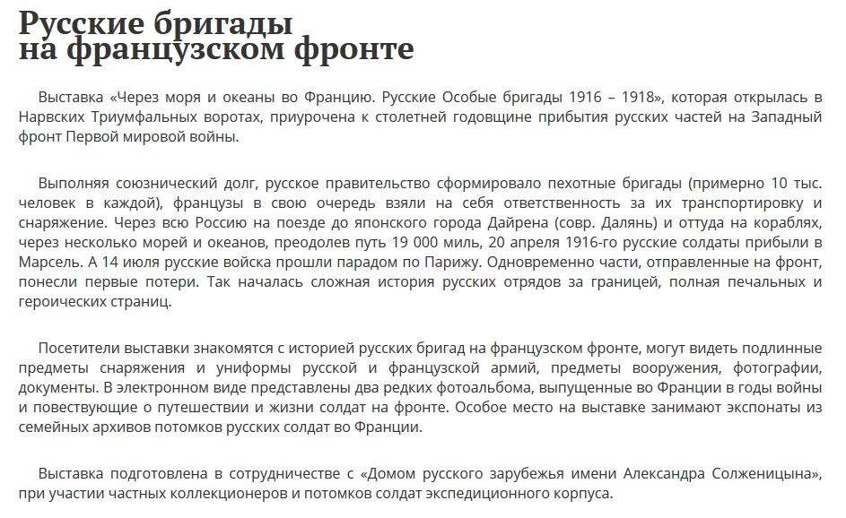 Фото русских из частных архивов — photo 10