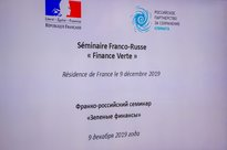 Séminaire Franco-Russe « Finance verte »